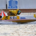 マンスリーBOATRACE杯 ダッシュ島グランプリ 優勝戦 レース (11)