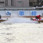 マンスリーBOATRACE杯 ダッシュ島グランプリ 優勝戦 レース (7)